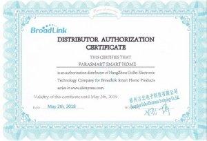 نماینده انحصاری Broadlink در ایران