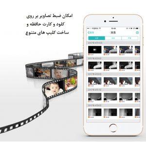 CARE HOME 2 ANTENA -1080P-FILMS
