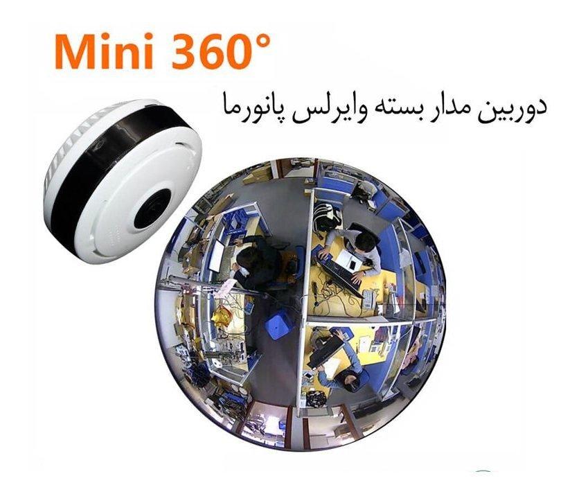 دوربین 360 درجه پاناروما