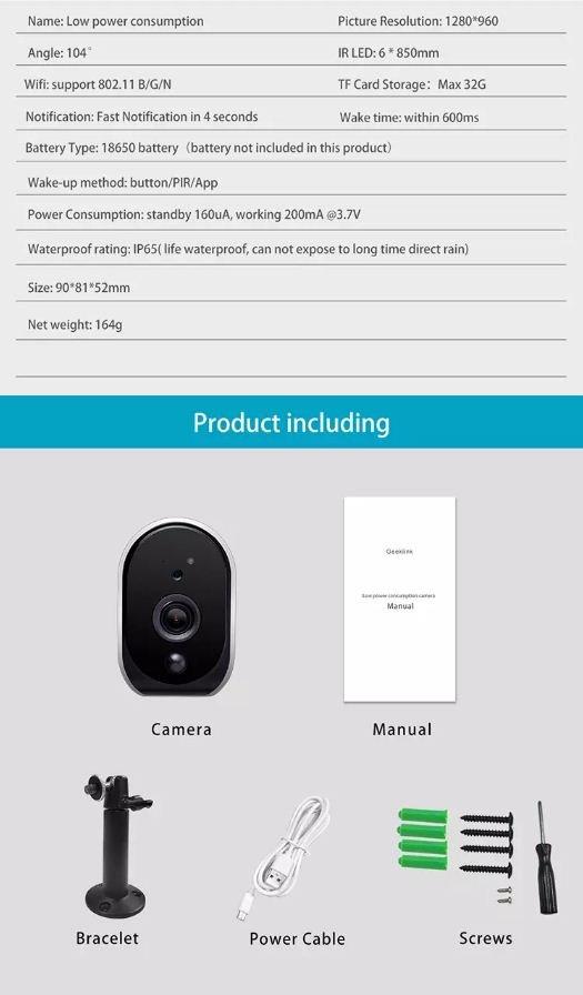 مشخصات فنی دوربین فضای بیرون Geeklink
