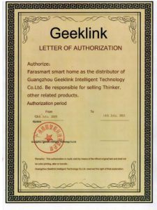 نماینده Geeklink