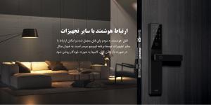 قفل هوشمند اورویبو Orvibo C1 smart Lock